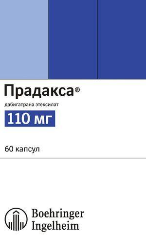 Прадакса: инструкция по применению, цена, отзывы, аналоги капсул Прадакса