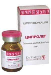 Таблетки Ципролет А 500 мг: инструкция по применению, цена, отзывы, аналоги