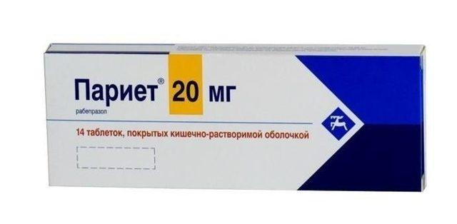 Нольпаза: инструкция по применению, цена, отзывы, аналоги таблеток Нольпаза 20 и 40 мг