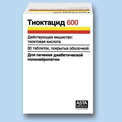Тиоктацид: инструкция по применению, цена 600 мг, отзывы, аналоги таблеток Тиоктацид