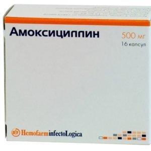Амоксициллин 500 мг таблетки, капсулы - инструкция по применению взрослым, цена, отзывы, аналоги