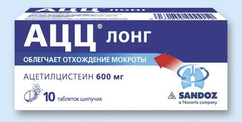 АЦЦ Лонг: инструкция по применению, цена 600 мг, отзывы, аналоги шипучих таблеток АЦЦ Лонг