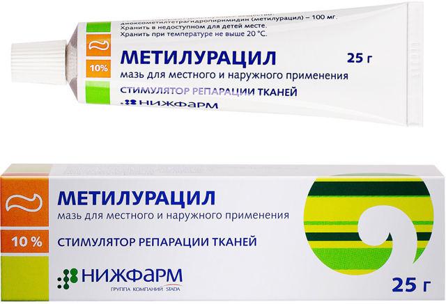 Метилурацил мазь: инструкция по применению, цена, отзывы. Для чего применяется и от чего помогает мазь Метилурацил
