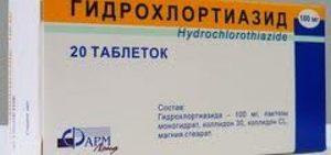 Гидрохлортиазид: инструкция по применению, цена, отзывы, аналоги