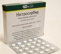 Нитросорбид: инструкция по применению, цена, отзывы, аналоги таблеток Нитросорбид