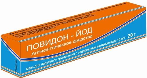 Бетадин мазь: инструкция по применению, цена, отзывы, аналоги мази Бетадин