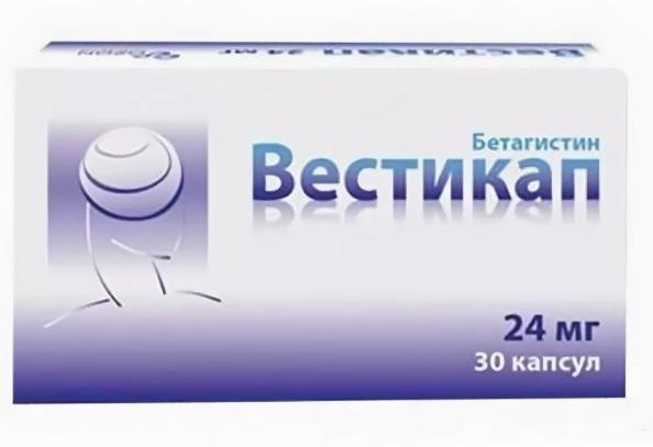 Вестикап: инструкция по применению, цена таблеток 16 и 24 мг, отзывы, аналоги