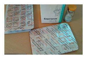Берголак: инструкция по применению, цена, отзывы, аналоги о таблетках Берголак