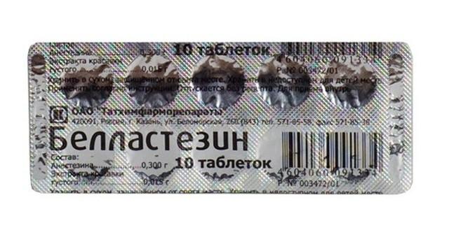 Белластезин: инструкция по применению, цена, отзывы врачей, аналоги таблеток Белластезин