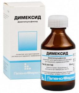 Димексид: инструкция по применению, как разводить раствор для компресса, цена, отзывы