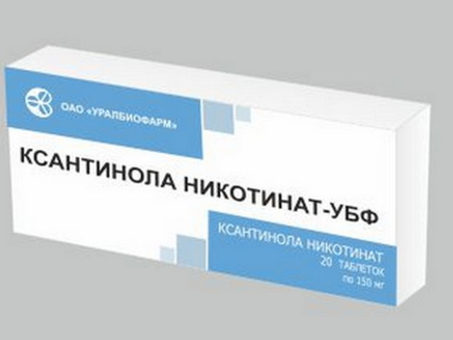 Вазонит: инструкция по применению, цена 600 мг, отзывы, аналоги таблеток Вазонит