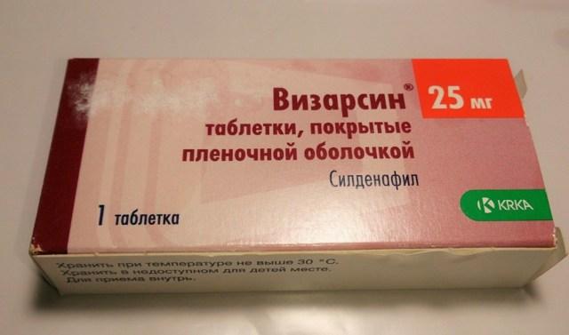 Визарсин: инструкция по применению, цена в аптеках, аналоги, отзывы мужчин о Визарсине
