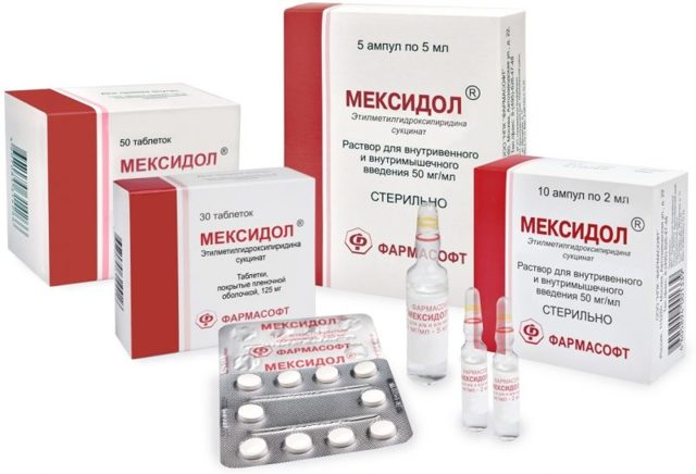 Пантогам: инструкция по применению, цена, отзывы, аналоги таблеток Пантогам