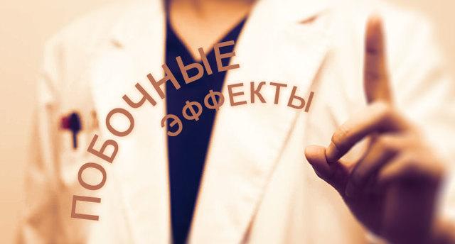 Хондроитин мазь: инструкция по применению, цена, отзывы, аналоги