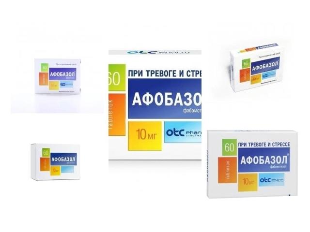 Как применять препарат «Афобазол» взрослому человеку?
