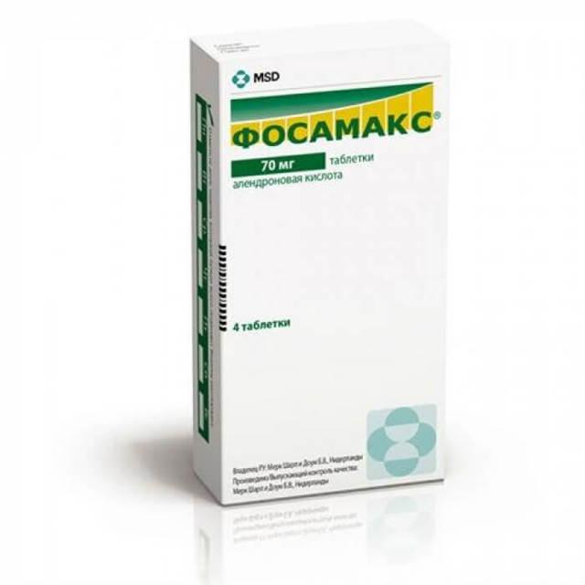 Фосамакс: инструкция по применению, цена таблеток 70 мг, отзывы, аналоги