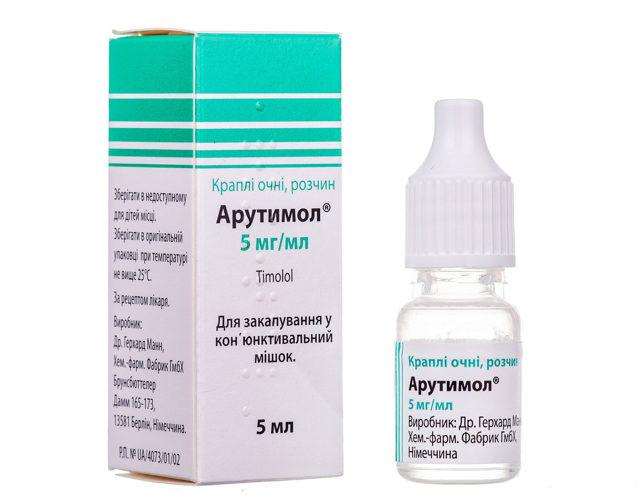 Арутимол глазные капли: инструкция по применению, цена, отзывы, аналоги Арутимола