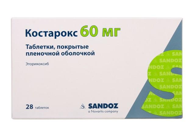 Костарокс 60 мг - инструкция по применению, цена, отзывы, аналоги