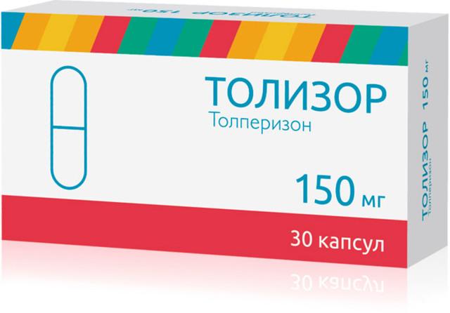 Толперизон: инструкция по применению, цена, отзывы, аналоги таблеток Толперизон