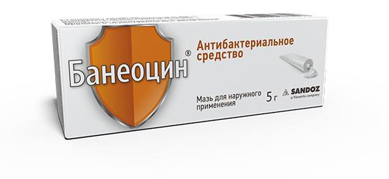 Банеоцин мазь: инструкция по применению, цена, отзывы, аналоги мази Банеоцин