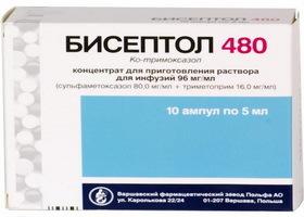 Бисептол: инструкция по применению, цена таблеток 480, отзывы, аналоги. От чего таблетки Бисептол