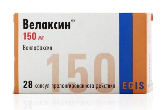 Велаксин таблетки: инструкция по применению, цена, отзывы, аналоги