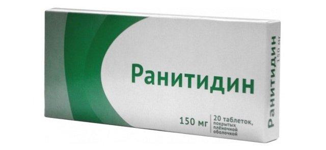 Повышенная кислотность желудка: симптомы, лечение, последствия