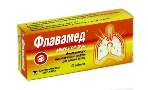 Флавамед сироп, таблетки: инструкция по применению, цена, отзывы, аналоги