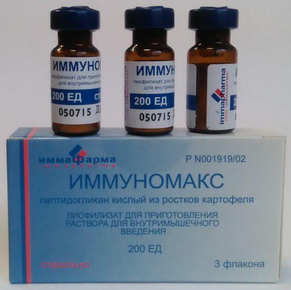 Иммуномакс: инструкция по применению, цена, отзывы, аналоги уколов Иммуномакс