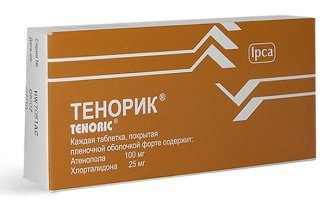 Тенорик: инструкция по применению, цена, отзывы, аналоги таблеток Тенорик