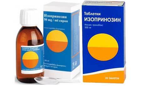 Изопринозин: инструкция по применению, цена таблеток 500 мг , отзывы, аналоги