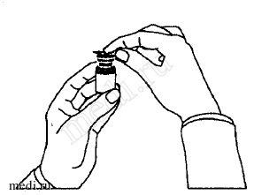 Лечение Бусерелином-лонг отзывы пациентов, цена. Бусерелин-лонг уколы: инструкция по применению