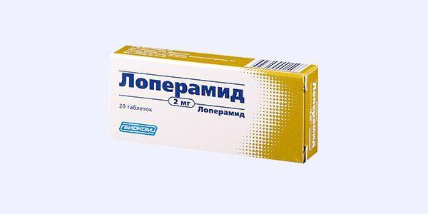 Лоперамид: инструкция по применению, цена, отзывы, аналоги таблеток от поноса Лоперамид