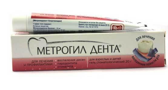 Метрогил Дента - инструкция по применению, описание, отзывы пациентов и врачей, аналоги
