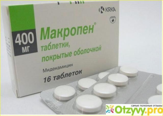 Макропен: инструкция по применению, цена, отзывы, аналоги таблеток Макропен