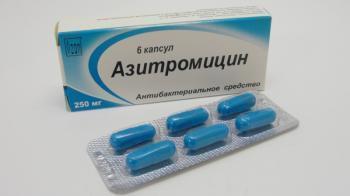 Хемомицин: инструкция по применению, цена таблеток 500 мг 3 шт., отзывы, аналоги