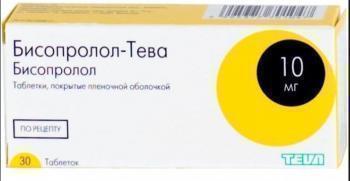 Бисопролол 2,5 мг - инструкция по применению, цена, отзывы, аналоги