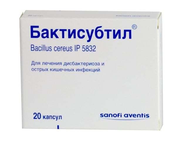 Бактисубтил: инструкция по применению, цена, отзывы, аналоги, как принимать капсулы Бактисубтил детям