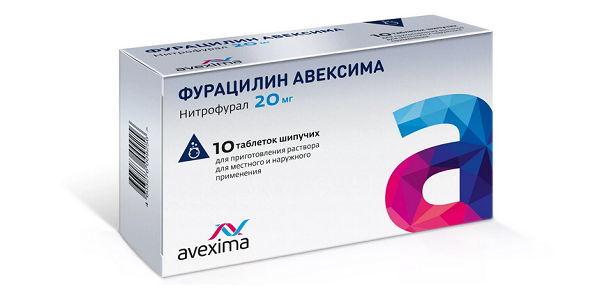 Фурацилин инструкция по применению таблетки, цена, отзывы, аналоги