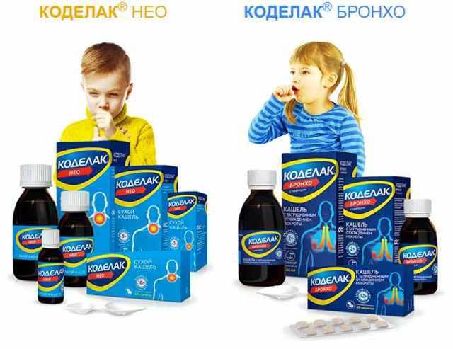 Коделак Бронхо с чабрецом: инструкция по применению, цена, отзывы, состав. Сироп, эликсир Коделак Бронхо с чабрецом для детей
