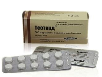 Теотард: инструкция по применению, цена капсул 200 и 350 мг, отзывы, аналоги