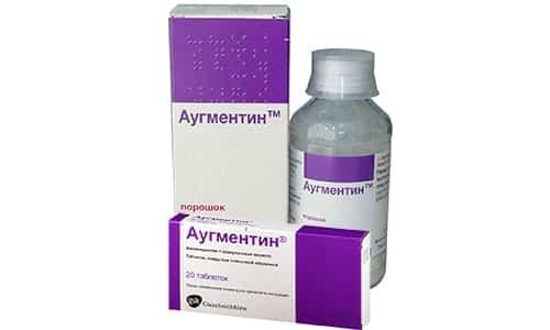 Таблетки Аугментин 1000 мг - инструкция по применению, цена, отзывы, аналоги