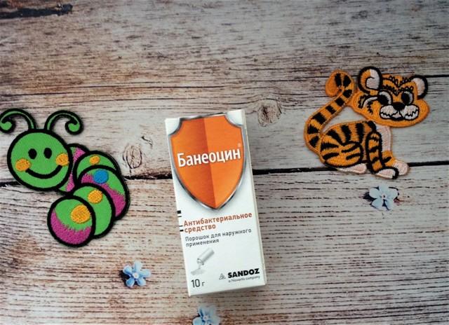 Банеоцин порошок: инструкция по применению, цена, отзывы, аналоги порошка Банеоцин