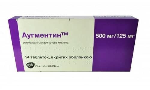 Таблетки Аугментин 500+125 мг - инструкция по применению, цена, отзывы, аналоги