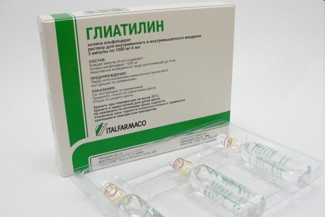 Глиатилин: инструкция по применению, цена, отзывы, аналоги капсул Глиатилин