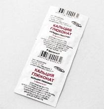 Кальция глюконат: инструкция по применению, цена, отзывы, аналоги таблеток Кальция глюконат