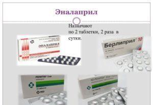 Анаприлин от давления и высокого пульса - как принимать и суточная дозировка, противопоказания и отзывы
