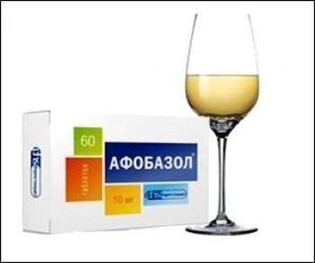 Афобазол - инструкция по применению, цена, отзывы, аналоги таблеток Афобазол