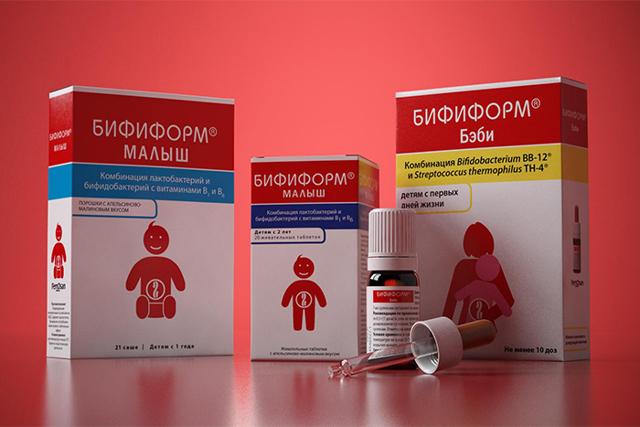 Бифидумбактерин: инструкция по применению, цена, отзывы, аналоги. Как разводить и давать Бифидумбактерин для новорожденных инструкция
