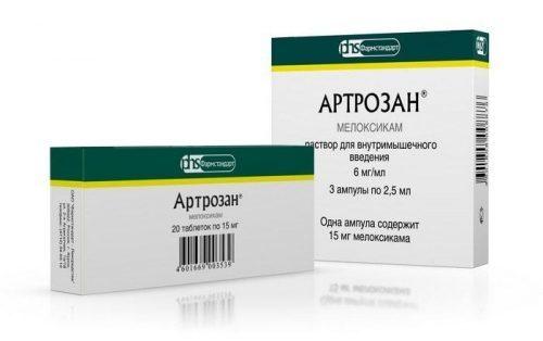Уколы Артрозан: инструкция по применению, цена, отзывы, аналоги уколов Артрозан